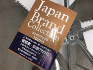 Japan Brand Collection Architect TOP50