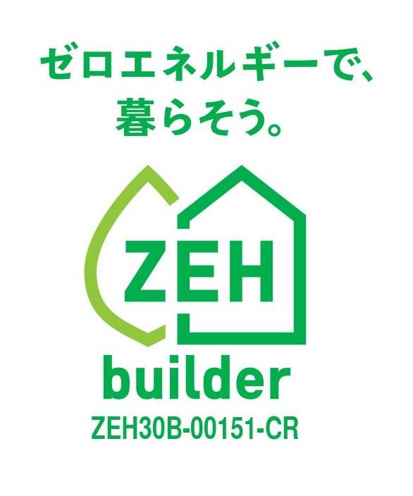 ZEH 2018年度実績報告